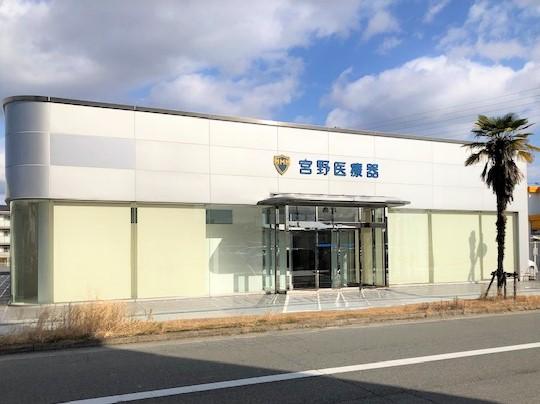 奈良営業所移転および奈良中和営業所統合に伴う新営業所開設について